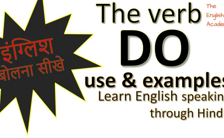 "Lesson Seven: Special Uses for the Verb ""Do"""